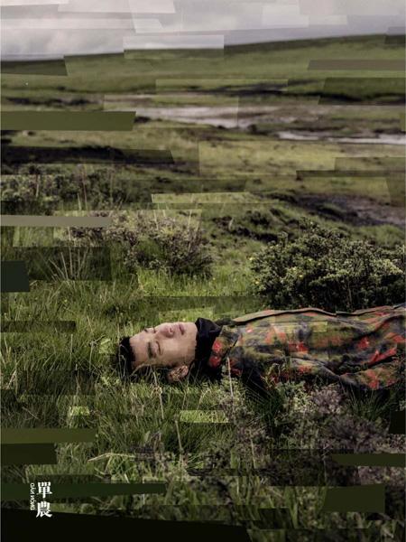单农男装品牌2020秋季绿色长袖上衣