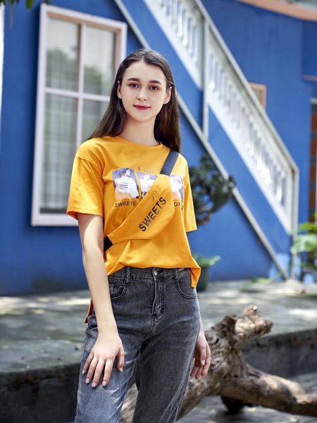 近絮女装品牌2020春夏黄色字母T恤