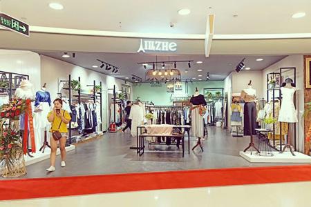艾丽哲品牌店铺展示