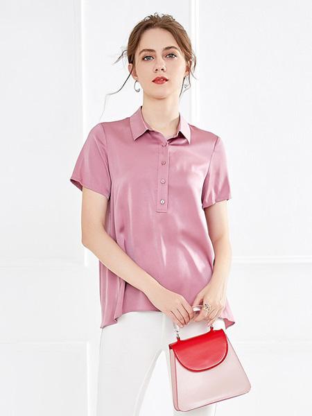 李红国际女装品牌2020春夏翻领粉色T恤