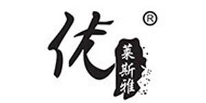 广州市雅娜琪服装有限公司
