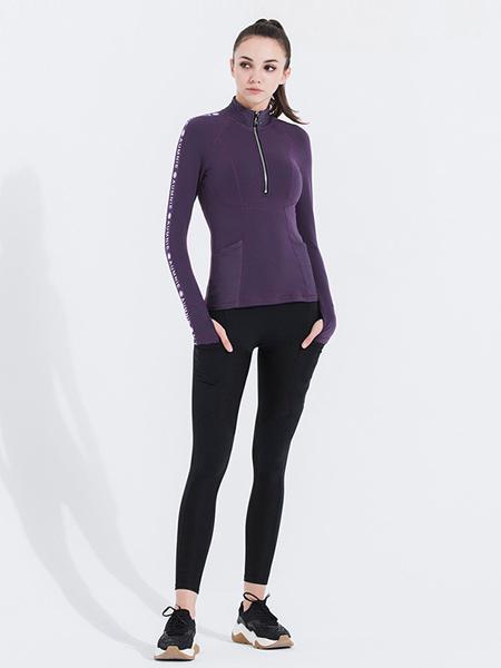 翱洛运动装品牌2020春夏紫色修身套装