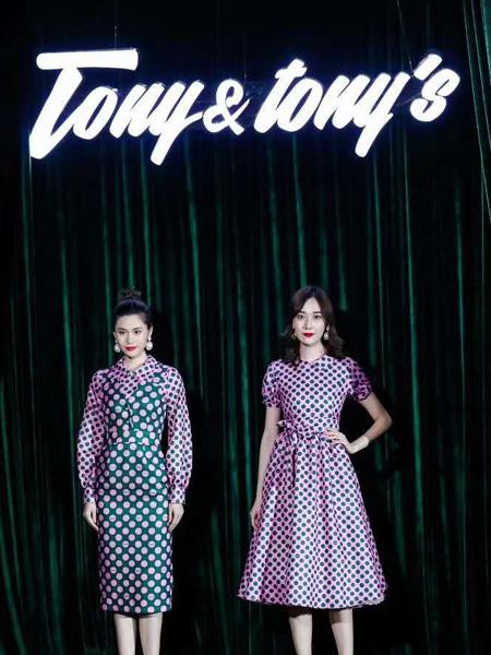 Tony&tony's女装品牌2020秋季绿紫斑点连衣裙紫色斑点连衣裙