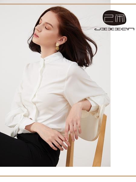 己闲女装品牌2020秋冬白色休闲上衣