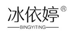 广州蒙恩服饰有限公司