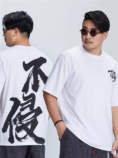 半墨男装品牌2020春夏潮牌T恤