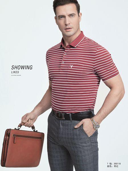 霸道公子男装品牌2020春夏红色条纹T恤
