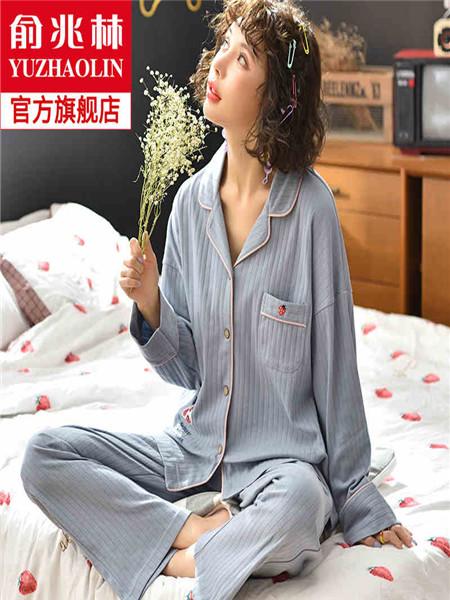 俞兆林休闲品牌2020秋季条纹家居服