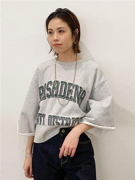 UNGRID女装女装品牌2020秋季灰色字母上衣