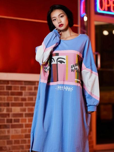 兰缪(LAMIU)内衣品牌2020秋季时尚蓝色家居服