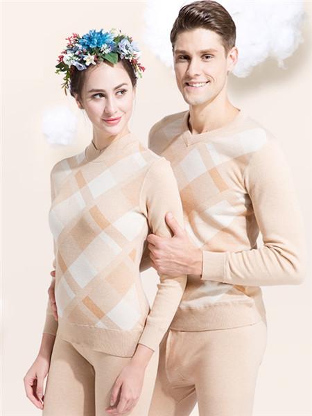 Docare朵彩內衣品牌2020秋季純色格子保暖內衣