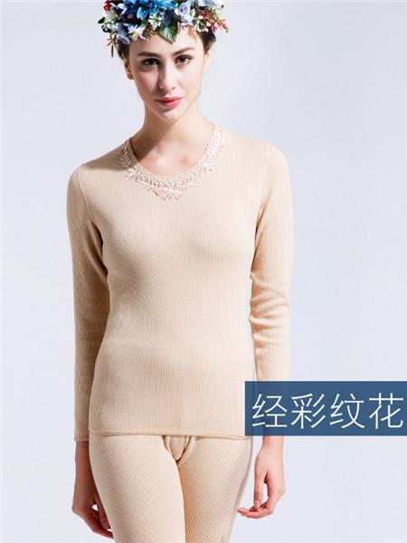 Docare朵彩內衣品牌2020秋季聞花純色保暖內衣