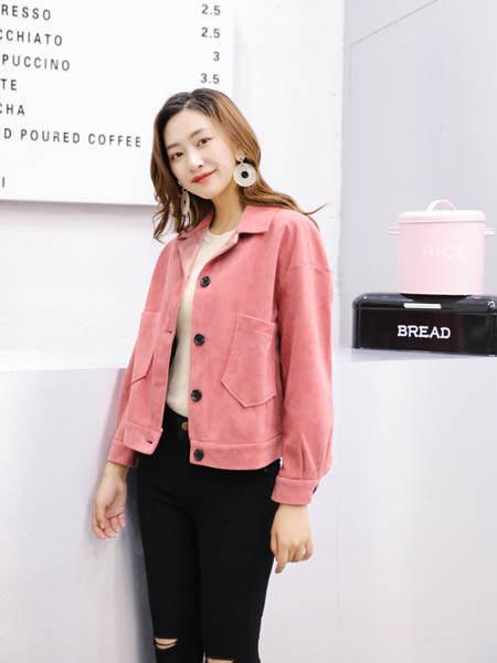 古米娜女装品牌2020秋季淑女粉色外套