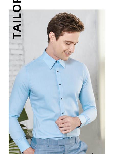 埃沃定制男装品牌2020春夏蓝色立领开衫