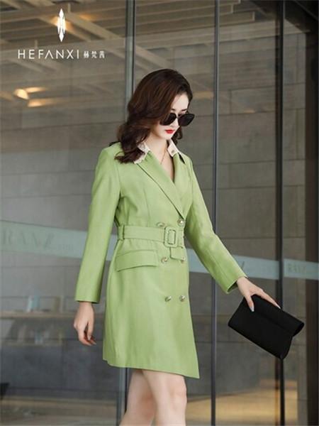 赫梵茜女装品牌2020秋冬韩版长袖外套