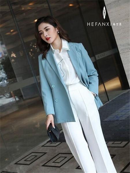 赫梵茜女装品牌2020秋冬通勤风长袖短款外套