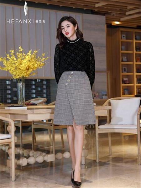 赫梵茜女装品牌2020秋冬黑色镂空衬衫