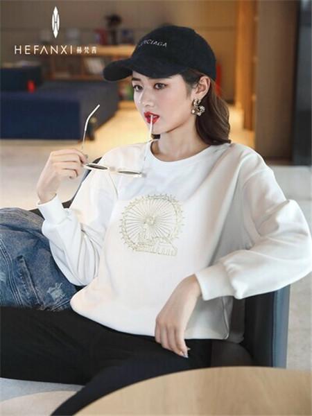 赫梵茜女装品牌2020秋冬百搭白色印花上衣