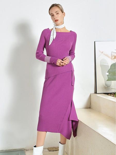 JAC女装品牌2020秋冬粉色长袖条纹针织套装