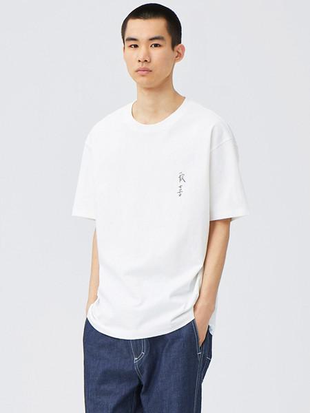 单农男装品牌2020秋季汉字白色T恤