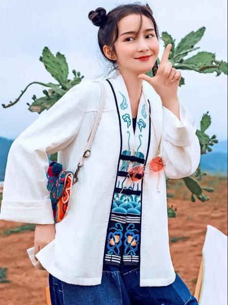 素萝女装品牌2020秋季白色刺绣古风外套