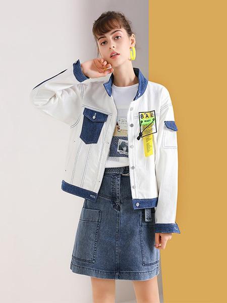 佐幕妮女装品牌2020秋冬白色牛仔上衣