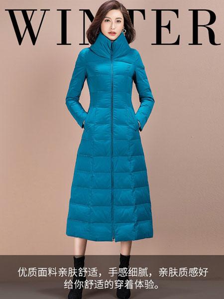 纳绎女装品牌2020秋冬青蓝色长款大衣