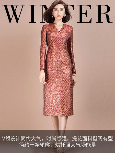 纳绎女装品牌2020秋冬束腰斑点长裙