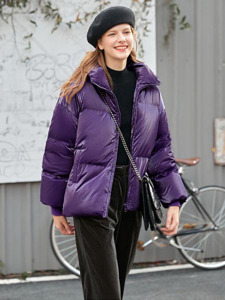 爱依莲女装品牌2020秋冬紫色纯棉羽绒外套