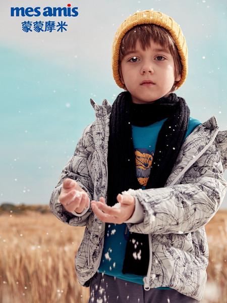 蒙蒙摩米 mesamis童装品牌2020秋冬灰色保暖潮流外套