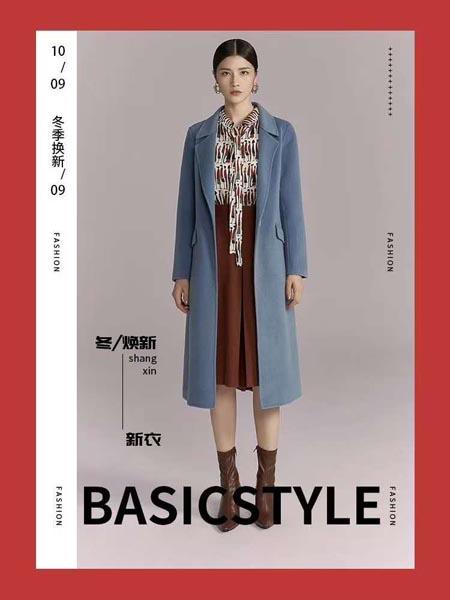 歌贝美女装品牌2020秋冬蓝色长款大衣