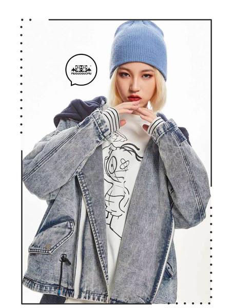 木果果木女装品牌2020秋冬连帽牛仔外套