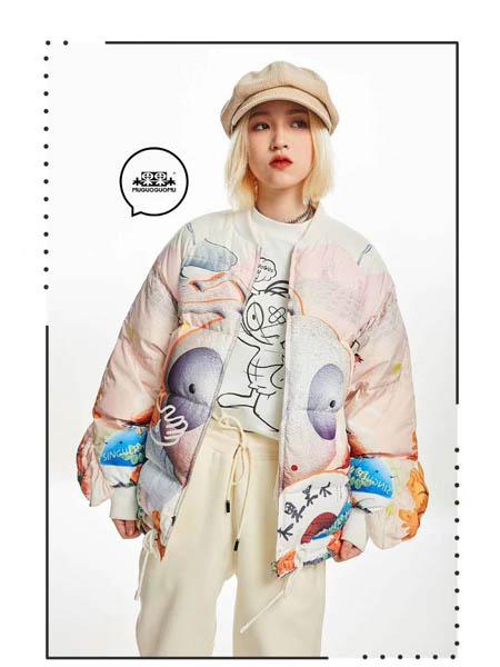 木果果木女装品牌2020秋冬卡通印花羽绒服