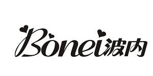 小本创业就选波内BONEI内衣,波内内衣的加盟优势有哪些