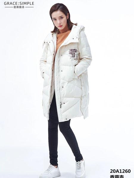 歌蒂雅诗女装品牌2020秋冬白色羽绒服