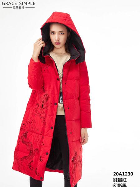 歌蒂雅诗女装品牌2020秋冬红色连帽羽绒服