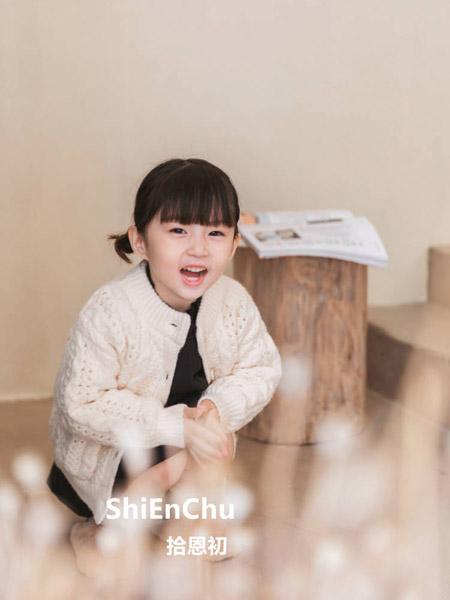 拾恩初&藩薯片童装品牌2020秋冬潮流米白色女童加棉外套