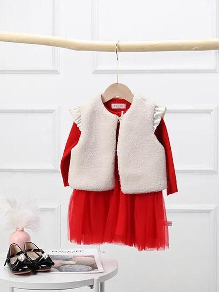 give me five捷米梵童装品牌2020秋冬白色马甲红色公主纱裙