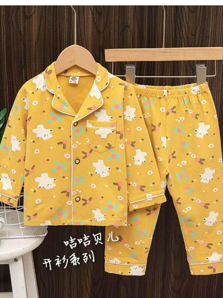 咭咭贝儿童装童装品牌黄色印花家居服