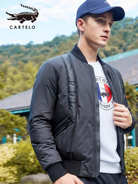 卡帝乐鳄鱼CARTELO休闲品牌2020秋冬上衣休闲青年短款冬季潮外套