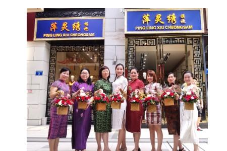 萍灵绣旗袍店铺图