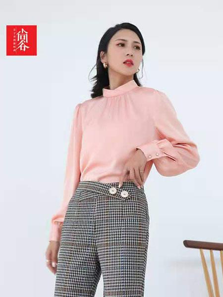 尚谷休闲品牌2020秋冬粉色时尚衬衫