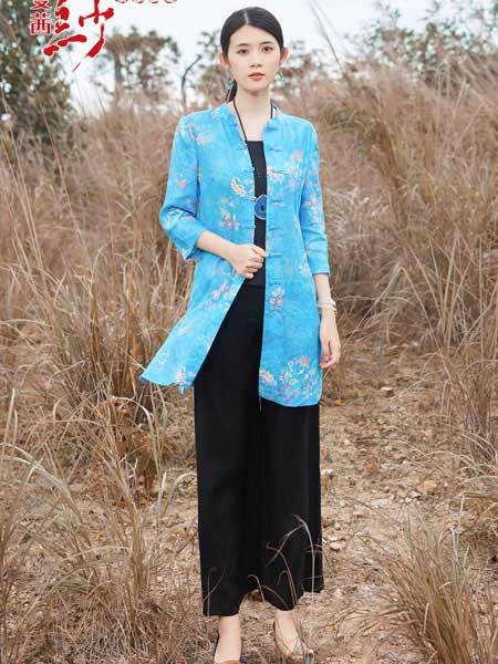 曼茜纱女装品牌2020秋冬国潮蓝色印花外套