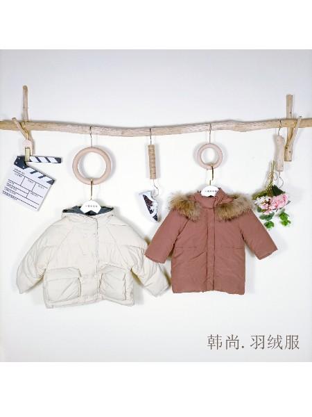 韩尚 冬季羽绒服 厂家一手货源尾货批发
