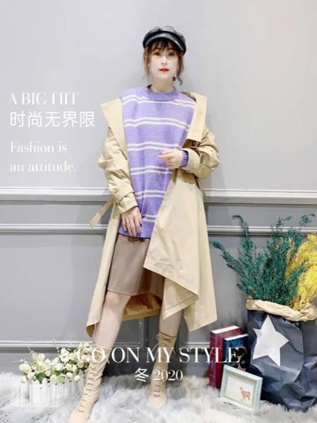 紫布语女装品牌2020秋冬浅色束腰中长款风衣