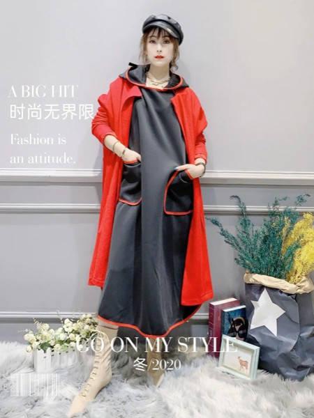 紫布语女装品牌2020秋冬撞色大口袋带帽卫衣裙