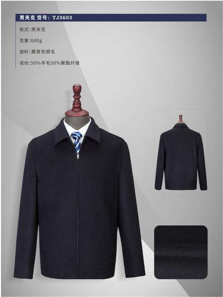 统领服装定制品牌英伦商务定制男款长袖夹克