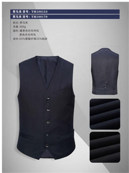统领服装定制品牌仿毛哔叽绅士男款马夹