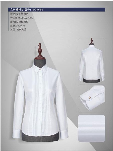 统领服装定制品牌白色收褶细斜纹珍珠扣女士衬衫