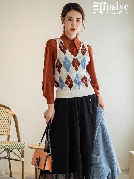 3ffusive女装品牌2020秋冬撞色菱格无袖针织背心外搭
